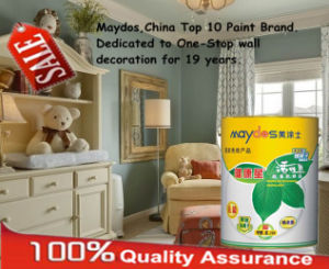 Active Oxygen Antiseptic Interior Emulsion Paint pictures & photos