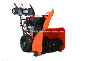"250cc B&S Engine 24"" Chain Drive Snowblower pictures & photos"
