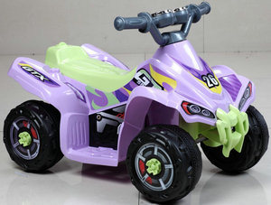 2016 Cool Fashion Ride on Quad Bike for Kids pictures & photos