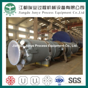 Heat Recover Bolier Heat Exchanger Vessel pictures & photos