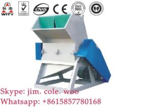 Plastic Grinder (F Series) pictures & photos