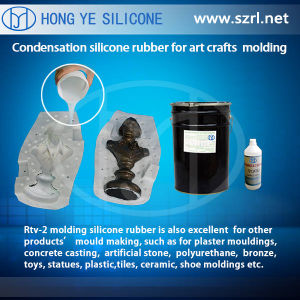 RTV Silicone Rubber for Mold Making (RTV-630#) pictures & photos