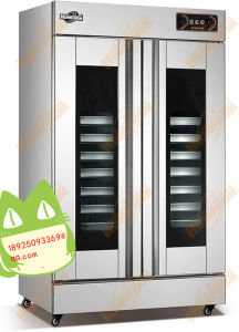 Stainless Steel Bakery Equipment Fermenter (26B) pictures & photos