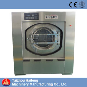 Laundry Machine (washer extractor) for Hotel, Hospital Laundry