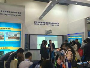 130inches Interactive Infrared Whiteboard pictures & photos