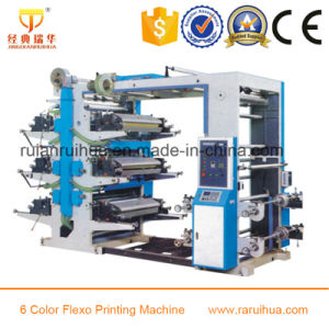 Best Quality Plastic T-Shirt Bag Printing Machine Prices pictures & photos