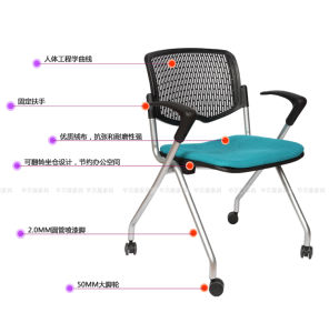 Comfortable Resilient Ergonomic Staff Computer Chair Task Chair Revolving Chair pictures & photos