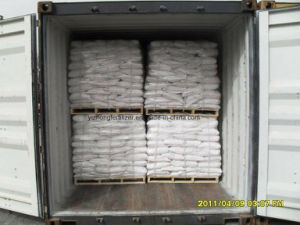 Good Quanlity with Low Price Diazolidinyl Urea pictures & photos