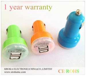 Hot Sale 5V 2.1A+1A 2 Dual USB Car Charger pictures & photos
