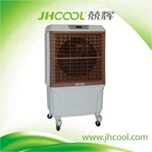 Marvelous Garden Patio Air Conditioner Fan Jh168