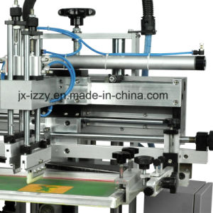 balloon Rotary Silk Screen Printing Machine pictures & photos