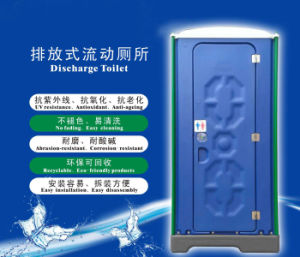 China Luxury Prefab Houses Discharge Portable Toilet pictures & photos