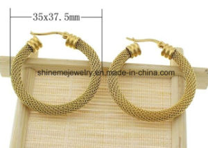 Shineme Jewelry Colors Stone Fashion Gold Plated Stud Earring  (ERS6917) pictures & photos