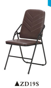 Brown Color Office Meeting Folding Chair with PU Leather pictures & photos