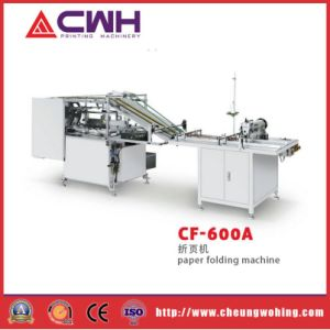 CF-600A Auto Sewing Folding Paper Exercise Book Marking Printing Machine pictures & photos