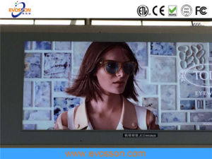 P4.81 Indoor Full Color High Definition LED Display Screen pictures & photos