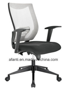 Office Furniture Modern Simple Mesh Swivel Staff Chair (RFT-B2014-G) pictures & photos