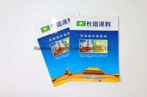 Offset Printing Emulison Color Chart pictures & photos