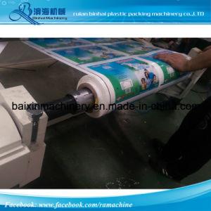 Bubble Film Flexo Printing Machine pictures & photos