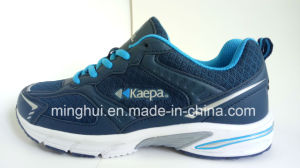 2017 Comfortable Fashion Footwear Casual Shoes Sports Shoes pictures & photos