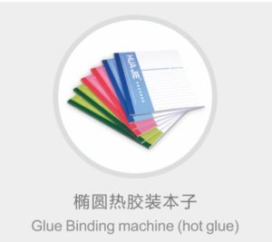 Automatic Ruling and Folding Machine for Exercise Book Printing Machinery pictures & photos