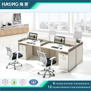 Hot Selling Room Divider Office Partition pictures & photos