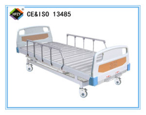 (A-69) Movable Double-Function Manual Hospital Bed with ABS Bed Head