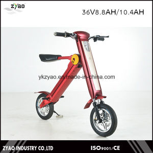 Foldable Electric Bike Lithium Battery 12inch Wheel pictures & photos