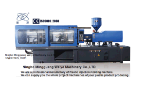 Automatic 200ton Plastic Injection Molding Machine with Energy Saving Servo System pictures & photos