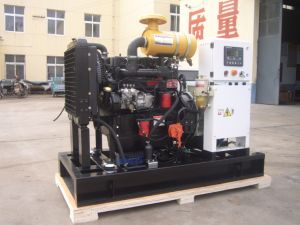 Light Weight Low Noise 10kw/13kVA Open Diesel Generator with ATS and 48hours Bottom Fuel Tank pictures & photos