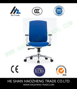 Hzmc152 Net Cloth Back Office Swivel Chair pictures & photos