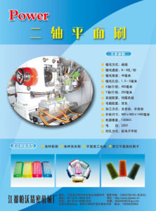 2 Axis Single Head CNC High Speed Brush Tufting Machine pictures & photos