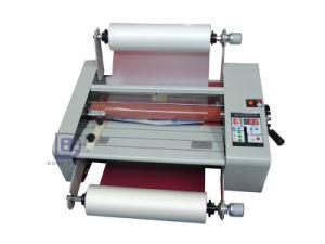 Roll Laminator (BD -380)