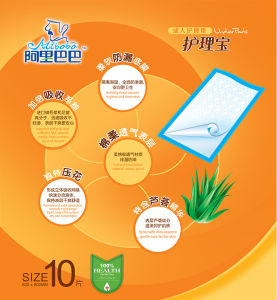 Disposable Adult Nursing Pads Elderly Incontinence Pads pictures & photos