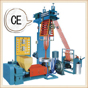 Tow Color 2 Screw Film Extrusion and Blowing Machine pictures & photos