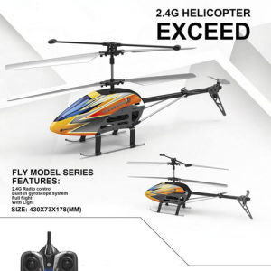 R/C Toys: RC Helicopter (66176)