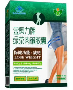 GMP Certified Cla Green Tea L-Carnitine Softgel for Slimming pictures & photos