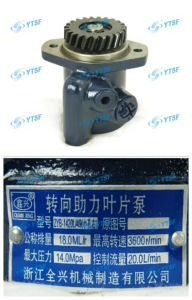 High Quality Yuchai Parts Tranversor Hydraulic Pump pictures & photos