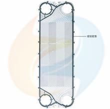 Alfa Laval Heat Exchanger Gasket A20b Plate