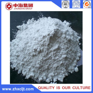 Hot Sales Precipitated Silicon Dioxide for Rubber pictures & photos