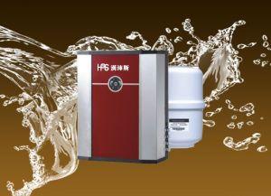 Plasic Casing Water Purifier (HPS-RO75-X1)
