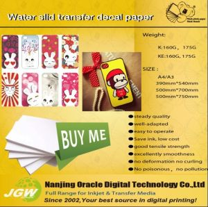 Water Slid Transfer Decal Paper (KWT)