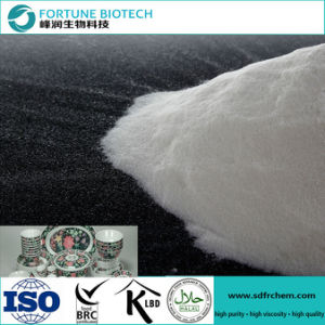 Fortune CMC Gum Powder Carboxyl Methyl Cellulose pictures & photos