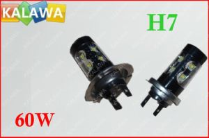 1 Pair 60W H7 6000k Fog Light Osram Chipset Black Metal Type High Power LED Lamp Car Headlamp DC12-24V ^Jmq