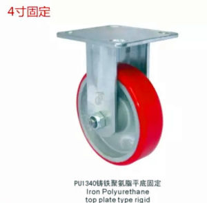 Fixed Caster with PU Wheel Cast Iron Core 38mm Wheel Width