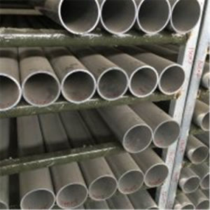 High Quality Aluminium Pipe 7075 T Aluminium Tube 7075 pictures & photos