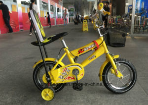 Nice Design Children Bike Sr-Hr08 pictures & photos