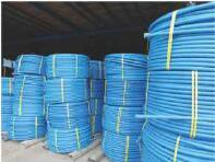 OEM High Quality HDPE Communication Sub Duct Pipe pictures & photos