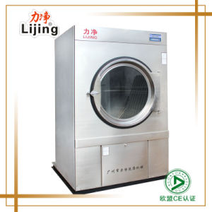 Hot Sale 50kg Stainless Steel Commercial Laundry Dryer Clothes Dryer for Clothes pictures & photos