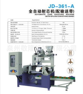 Automatic Core Shooting Machine with Sand Casting Jd-361-a pictures & photos
